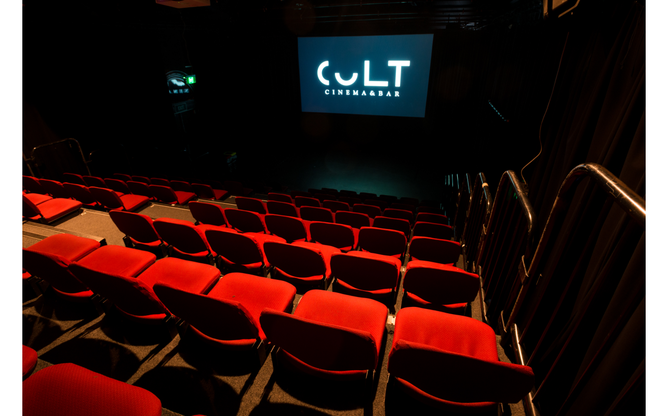 Cult cinema interior